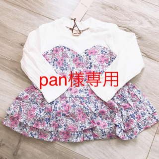 petit main -  花柄ドッキングチュニック長袖Tシャツ,/カットソー,100cm,ライトピンク