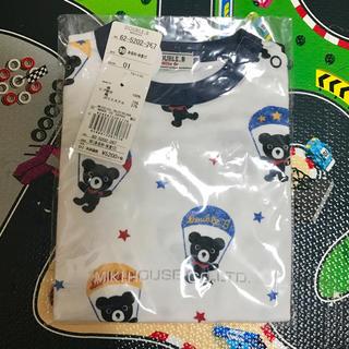 DOUBLE.B - ダブルB☆90cm新品パラシュート柄Tシャツ