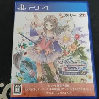 プレイステーション4(PlayStation4)のトトリのアトリエDX ps4(家庭用ゲームソフト)