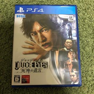 プレイステーション4(PlayStation4)のジャッジアイズ ps4(家庭用ゲームソフト)