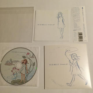 DE DE MOUSE faraway girl(クラブ/ダンス)