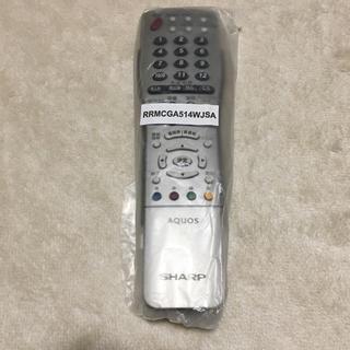 シャープ(SHARP)のシャープ AQUOS テレビリモコン(その他)