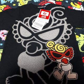 ヒステリックミニ(HYSTERIC MINI)の【新品】ヒスミニ Tシャツ100cm(Tシャツ/カットソー)