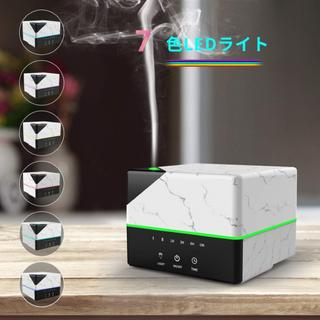 加湿器 卓上 アロマディフューザー 超音波式 空気清浄機 アロマライト 持続加湿(体重計)