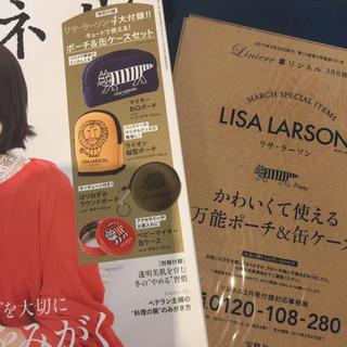 Lisa Larson - 雑誌 付録 リサ.ラ-ソン リンネル
