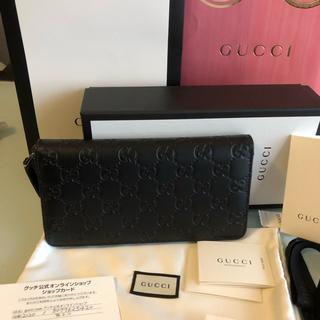 グッチ(Gucci)のグッチ シマネグチャー 長財布 新品未使用 正規品(長財布)