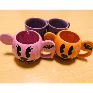 ディズニー(Disney)のディズニーランド限定ハロウィンコップセット(グラス/カップ)