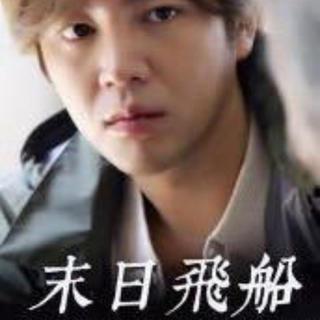 チャングンソク DVD/末日飛船(外国映画)