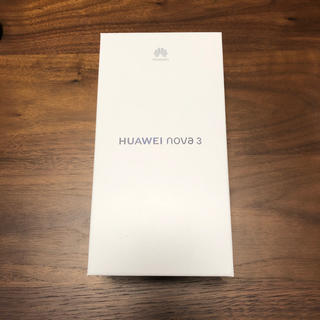 HUAWEI nova 3(スマートフォン本体)