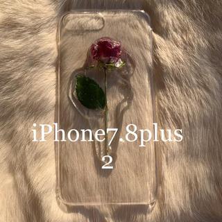 iPhone7.8plus【2】(スマホケース)