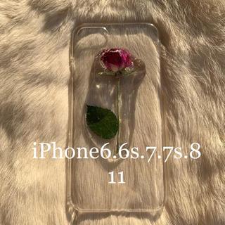 iPhone6.6s.7.7s.8【11】(スマホケース)