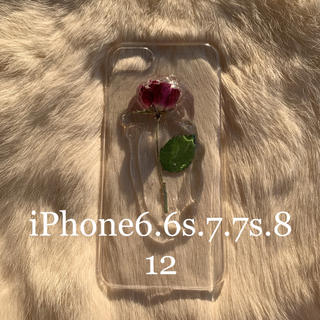 iPhone6.6s.7.7s.8【12】(スマホケース)