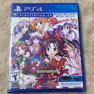 プレイステーション4(PlayStation4)のPS4 北米版 東方紅舞闘V(家庭用ゲームソフト)