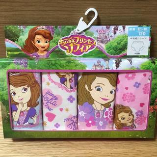 ディズニー(Disney)の小さなプリンセスソフィア 120 女の子 ショーツ パンツ 新品未使用(下着)