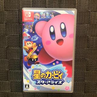 ニンテンドースイッチ(Nintendo Switch)の星のカービィ スターアライズ カービー スイッチ(家庭用ゲームソフト)