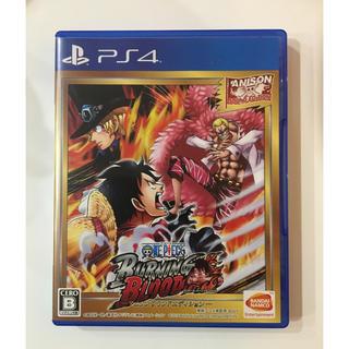プレイステーション4(PlayStation4)のPS4ソフト ワンピース バーニングブラッド アニソンサウンドエディション(家庭用ゲームソフト)