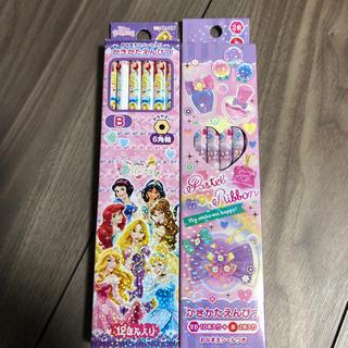 ディズニー(Disney)のかきかたえんぴつ 新品未使用 2種類セット 女の子用(鉛筆)