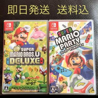 ニンテンドースイッチ(Nintendo Switch)の🎮newスーパーマリオブラザーズUデラックス🍀 スーパー マリオパーティ(家庭用ゲームソフト)
