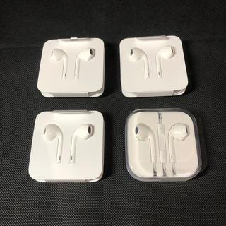 Apple - iPhone 純正 イヤホン 新品未使用