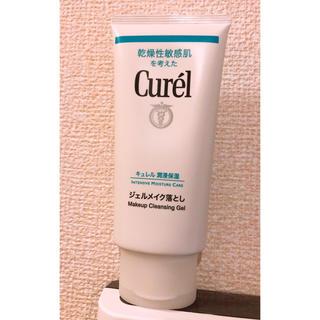 キュレル(Curel)のキュレル ジェルメイク落とし(クレンジング / メイク落とし)