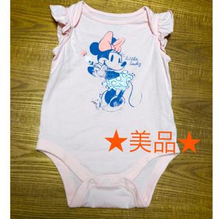 ベビーギャップ(babyGAP)の【美品】babyGAP ミニー ボディスーツ 60(ロンパース)