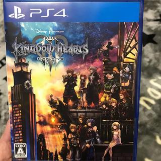 キングダムハーツ3 PS4版