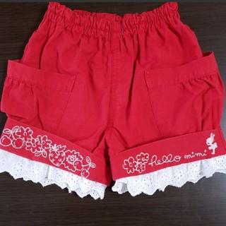 ニットプランナー(KP)のショートパンツ KP 赤 ミミちゃん 刺繍 レース(パンツ)
