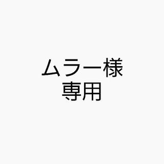ソニー(SONY)のムラー様専用 SONY BRAVIA 32型液晶テレビ ソニー ブラビア(テレビ)