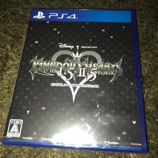 PS4 キングダムハーツ 1.5+2.5 Remix  新品未開封 即日発送可能