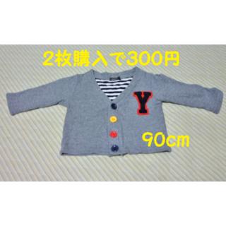 ☆同梱で300円☆ 前ボタン 長袖上着 90cm 【送料込】