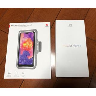 ANDROID - 新品 Huawei nova3 レッド armbandも付属 残り1台限り