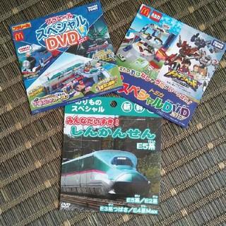 タカラトミー(Takara Tomy)のプラレール 新幹線 DVDセット(電車のおもちゃ/車)