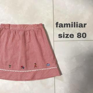 ファミリア(familiar)のfamiliar レッド スカート 80(スカート)