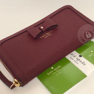 ケイトスペードニューヨーク(kate spade new york)のWLRU2551 ケイトスペード 立体リボン 長財布 (財布)