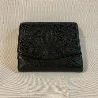 シャネル(CHANEL)のシャネル キャビアスキン 折財布(財布)