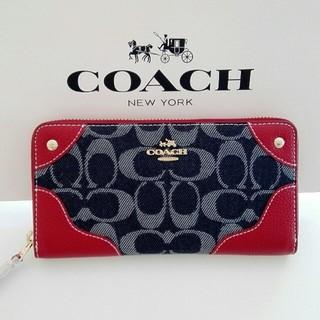 コーチ(COACH)のCOACH長財布アウトレット正規品(財布)
