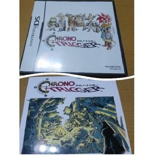 スクウェアエニックス(SQUARE ENIX)のクロノ・トリガー DS 予約特典付き(家庭用ゲームソフト)