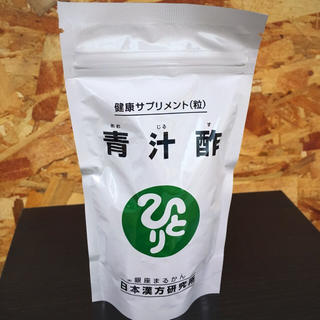 新品未開封【送料無料】銀座まるかん 健康サプリメント 青汁酢 (青汁/ケール加工食品 )