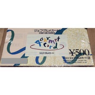 全国共通 お食☆券 ジェフグ☆メカード x40枚 送料無料(レストラン/食事券)