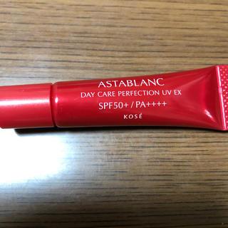 アスタブラン(ASTABLANC)のコーセーアスタブランディケアパーフェクションUV EX 7ml(美容液)
