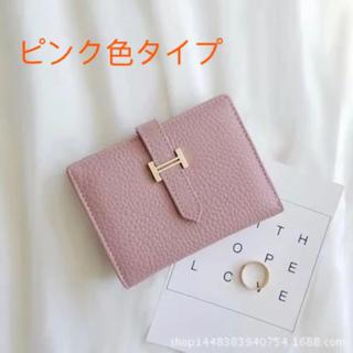 2月24日迄セール 新品未使用 牛革折りたたみ財布(折り財布)