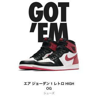 NIKE - Nike Air Jordan 1 Track Red
