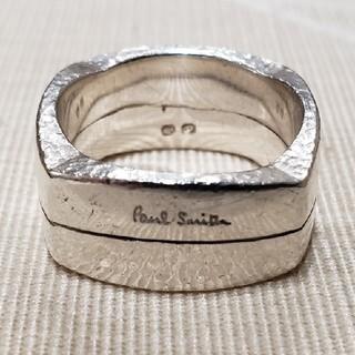 ポールスミス(Paul Smith)のPaul Smith リング ポールスミス 指輪(リング(指輪))