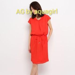 エージーバイアクアガール(AG by aquagirl)の超美品AG by aquagirl ワンピース(ひざ丈ワンピース)