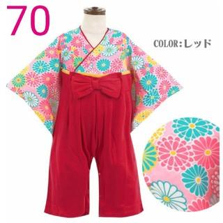【新品☆】 70 ベビー 女の子 袴 ロンパース(和服/着物)