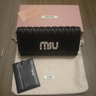ミュウミュウ(miumiu)のミュウミュウ miumiu 長財布(財布)