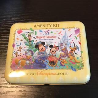 ディズニー(Disney)のディズニーランドホテルアメニティ35周年^ - ^新品未使用(その他)