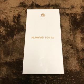 ANDROID - HUAWEI P20lite ブルー (未開封)