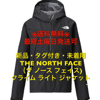 ザノースフェイス(THE NORTH FACE)の【希少】【新品・タグ付き】THE NORTH FACE クライムライトジャケット(マウンテンパーカー)