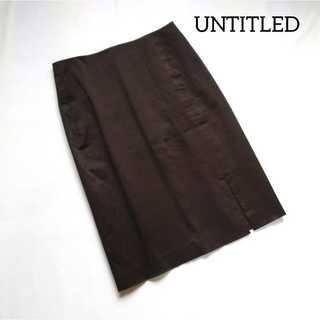 アンタイトル(UNTITLED)のアンタイトル★ストレッチフロントスリットタイトスカート 2 ブラウン 上品(ロングスカート)